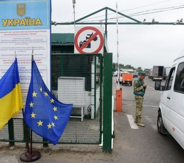 The Shegyni-Medyka checkpoint at Ukraine's border with Poland. Photo: AFP