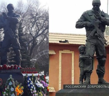 "A statue to a Russian mercenary, likely from the ""Wagner"" PMC, in Ukraine (left) and Syria (right). Photo collage: Euromaidan Press"