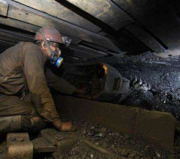 The National Coal Company is the result of a concept of reforming of the coal industry in Ukraine by 2020. Photo: glavcom.ua
