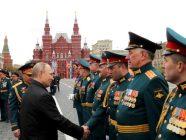 Putin attends Military Parade on Red Square during Victory Day 2017 (Source – Wikimedia Commons, 2018)