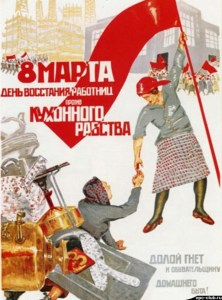 """8th of March: the day of the rebellion of the women workers against kitchen slavery"""