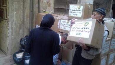 Photo of حملة الوفاء الأوروبية مجددا في اليرموك