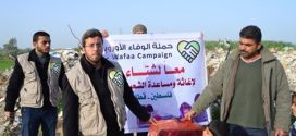 """وزعت الحملة ضمن قافلتها """"معا لشتاء دافئ""""البطانيات على الأسر المتضررة في غزة"""