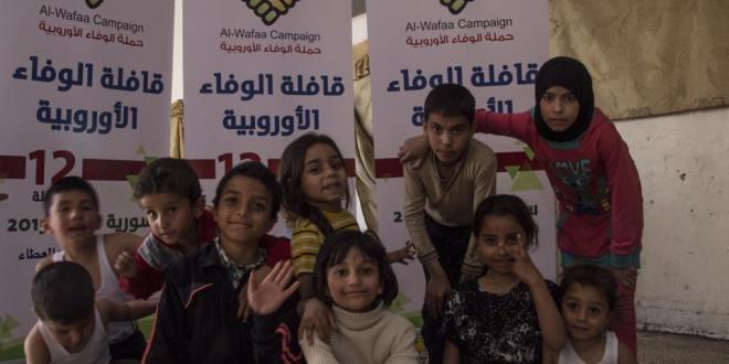 وصول وفد الحملة الى الاراضي السورية