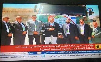 Photo of برسم المسؤولين عن الحملة الوفاء الأوروبية لعون منكوبي سوريا