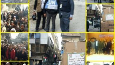 Photo of حملة الوفاء تدخل مخيم اليرموك
