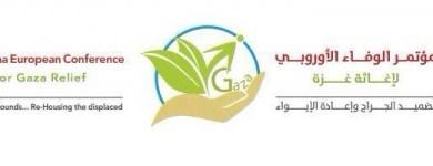 Photo of دعوة للمشاركة