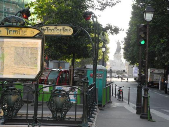 Temple metro stop
