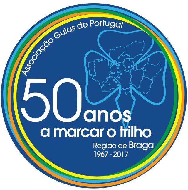 Logo50anos