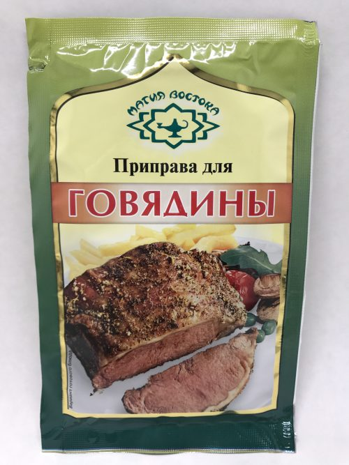 Torchin 10 Vegetables Seasoning - euspecialties