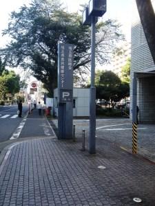 埼玉県民健康センター