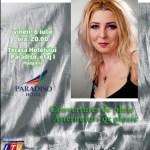 Afis lansare carte Mangalia 2