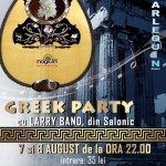 Afis-GreekParty-august2014