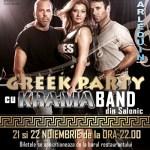 GreekParty-Nov2014-WEB