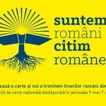 suntem-romani-citim-romaneste