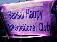 kansai-happy