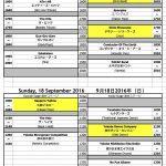 2016年9月17日(土)・18日(日)横田基地日米友好祭2016 / 在日米空軍横田基地