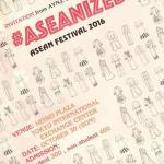 2016年10月30日(日)アセアンフェスティバル2016(ASEAN Festival) / 江東区・東京国際交流館(プラザ平成)