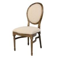 Antique Chair | Antique Furniture