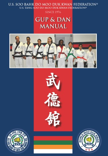 member_maual_cover_front_v4