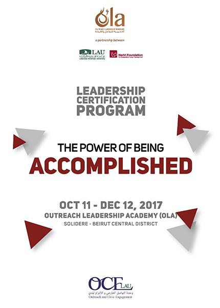 LAU Events Certificate Distribution Ceremony Leadership