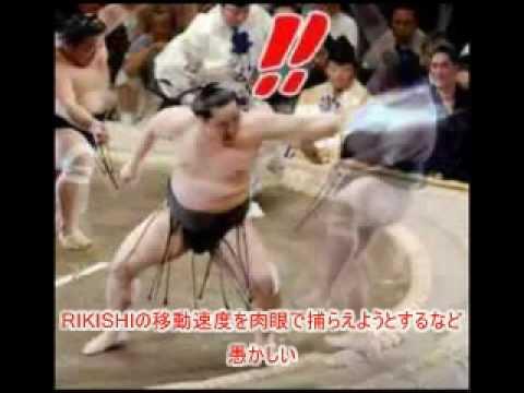 笑ったら負け,相撲,コラ,おもしろ画像015