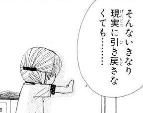 2ch, LINE, twitter, まとめ, ネタ画像, レス, 煽り3326