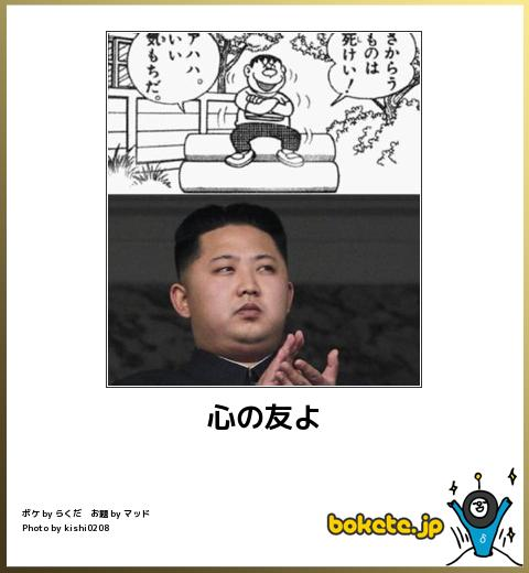 bokete, おもしろ, まとめ, ボケて, 爆笑, 画像005