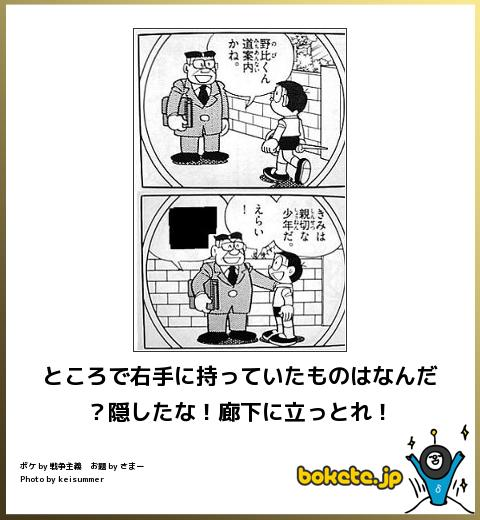 bokete, おもしろ, まとめ, ボケて, 爆笑, 画像1026