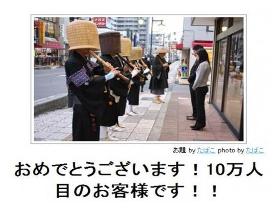 bokete, おもしろ, まとめ, ボケて, 爆笑, 画像1028