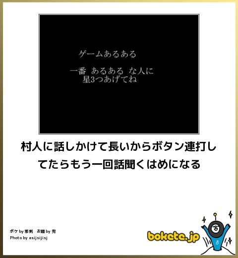 bokete, おもしろ, まとめ, ボケて, 爆笑, 画像3171