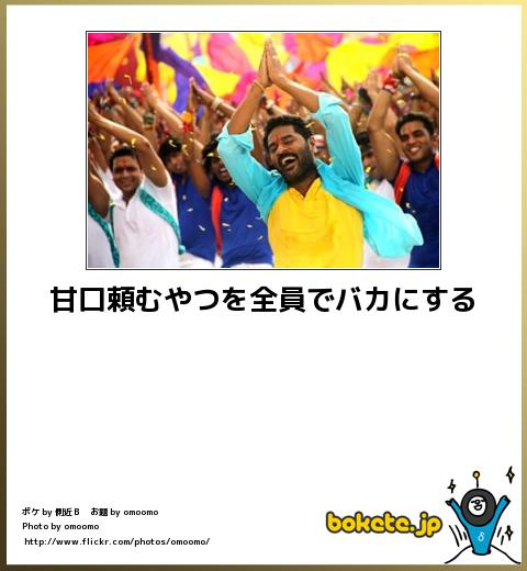 bokete, おもしろ, まとめ, ボケて, 爆笑, 画像615
