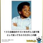 omoshiro1089