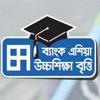 bank-Asia-Scholarship