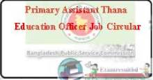 Assistant Thana Education Officer ATEO exam result