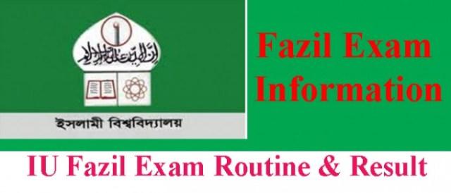 islamic university Fazil exam Result