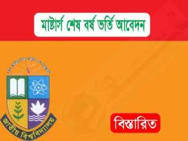 national university masters final year admission
