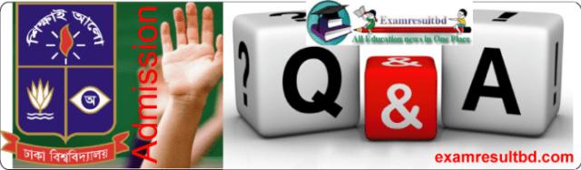 dhaka university admission test question