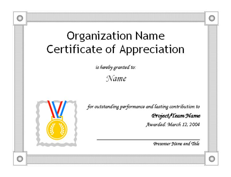 Certificate of Appreciation Certificate of Appreication Template