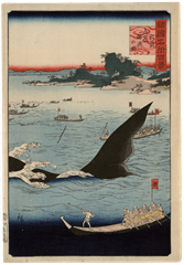 Hizen gotō kujiraryō no zu  01790u - edited
