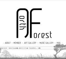 NorthForest Web Site Capture