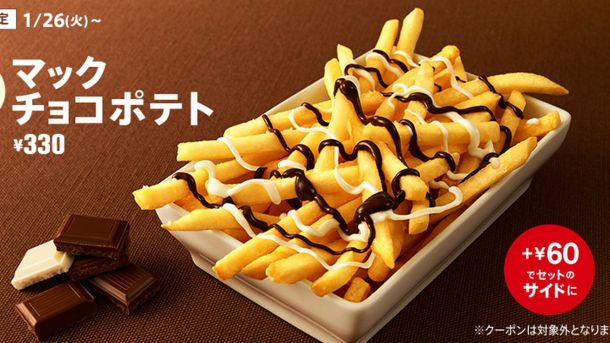 McDonald_s_Chocolate_Fries.0.0