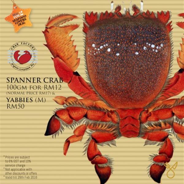 Spanner-Crab-Promo-murah_Yabby-500x500