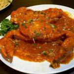 Sajian Terbaik Menu Masakan Cina Di Restoran Mohammad Chow Chinese Muslim Kitchen