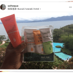Travel Pack Cosmoderm, Set Mesti Bawa Masa Travel