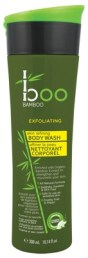 Boo Bamboo Review_4