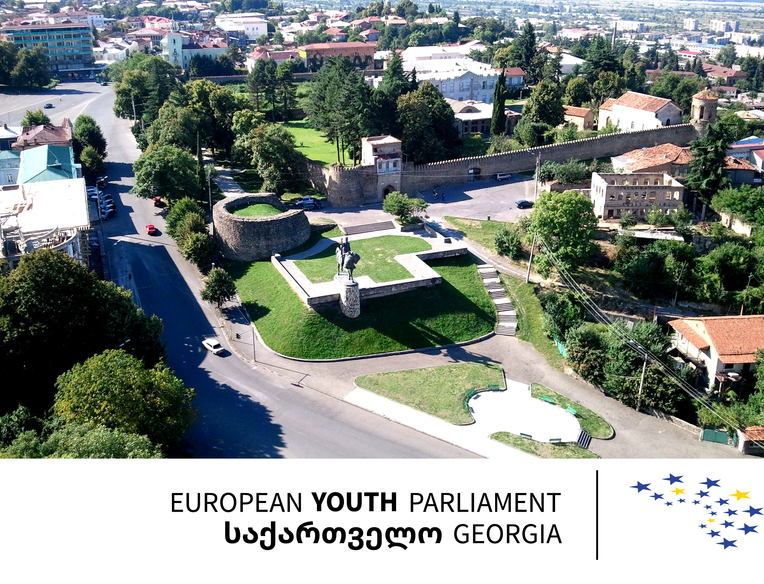european youth parliament European youth parliament, one of schwarzkopf foundation programmes, supports the development of young people into politically aware and responsible citizens by.