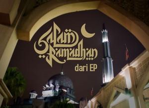 Salam-Ramadhan-EP