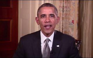 president obama864
