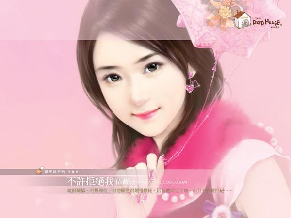 Charming Anime Flower Girl Wallpaper อยากรู้ว่าภาพวาด หรือการ์ตูนสาวไทยเป็นเเบบไหนคะ Pantip